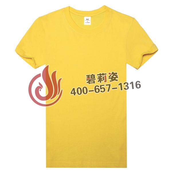 黄色文化衫定做厂家