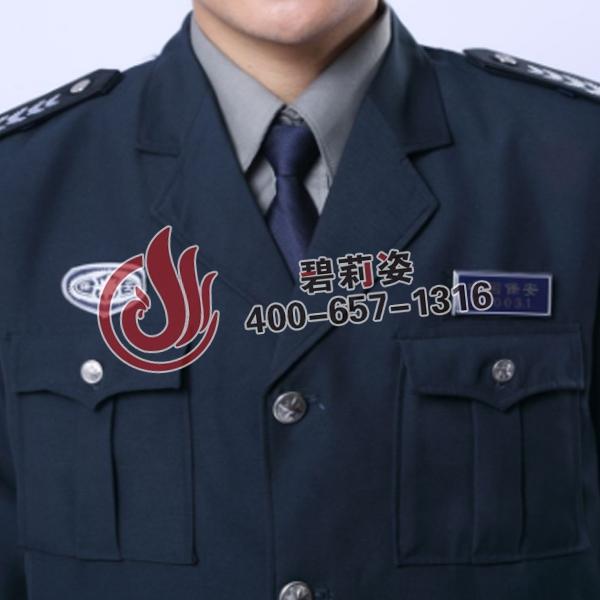 公安制服厂家